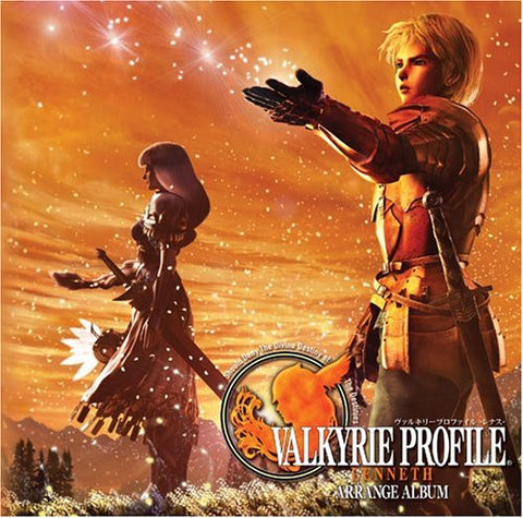 Valkyrie Profile -LENNETH- Arrange Album