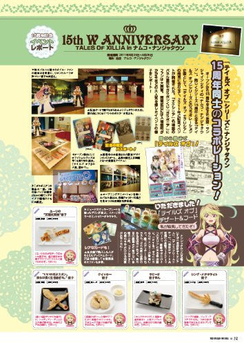 Image 8 for Tales Of Xillia Fans Bible