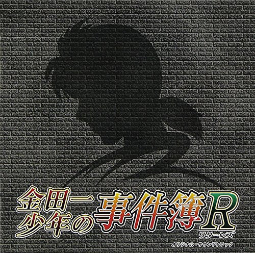 Kindaichi Shounen no Jikenbo Returns Original Soundtrack