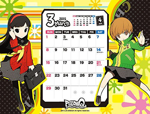 Image 4 for Persona Q: Shadow of the Labyrinth - Wall Calendar - 2015 (Ensky)[Magazine]