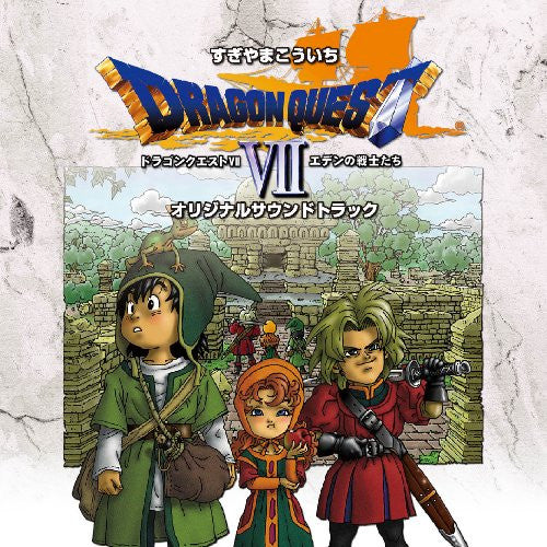 Image 1 for Dragon Quest VII ~Warriors of Eden~ Original Soundtrack