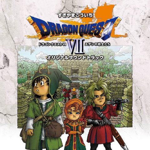 Image for Dragon Quest VII ~Warriors of Eden~ Original Soundtrack