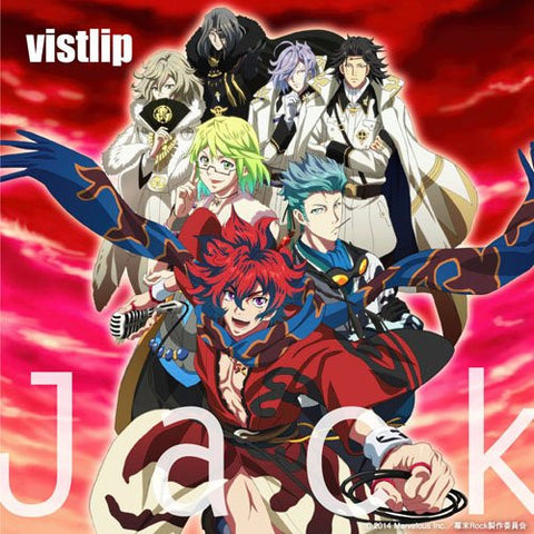 Image for Jack / vistlip