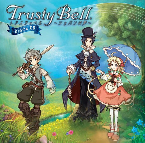 Image for Trusty Bell ~Chopin no Yume~ Drama CD
