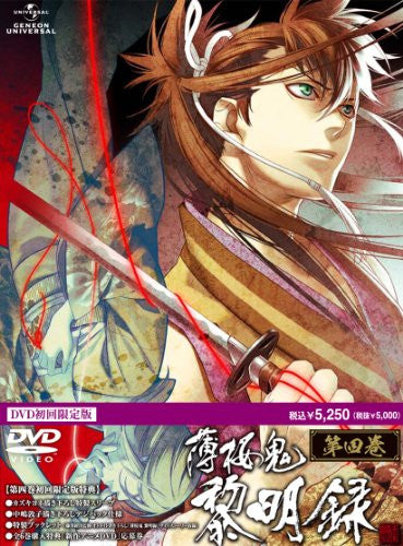 Image 1 for Hakuoki Reimeiroku Vol.4 [Limited Edition]