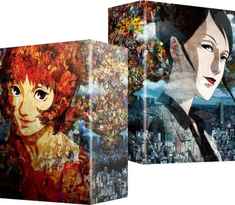 Image for Paprika Deluxe Box [Limited Edition]