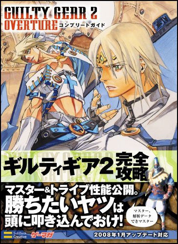 Image 2 for Guilty Gear 2 Overture Complete Guide