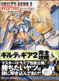 Thumbnail 2 for Guilty Gear 2 Overture Complete Guide