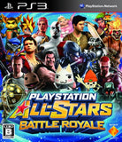Thumbnail 1 for PlayStation All-Stars Battle Royale