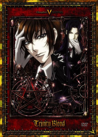 Image for Trinity Blood Chapter.5