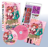Thumbnail 2 for Rosario + Vampire Capu2 1 [DVD+CD]