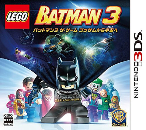 Image for LEGO Batman 3 The Game: Gotham Kara Uchuu he