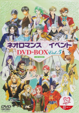 Image for Live Video - Neoromance Event DVD Box Vol.5 [Limited Edition]
