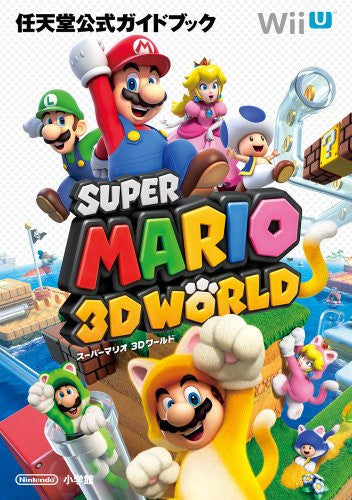 Image 1 for Super Mario 3 D World Official Guide Book