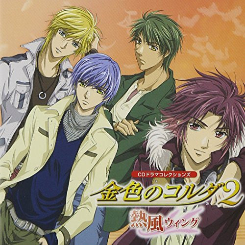 Image 1 for CD Drama Collections La corda d'oro 2 ~Neppuu Wing~