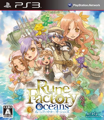 Image for Rune Factory Oceans