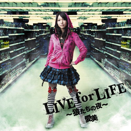 Image 1 for LIVE for LIFE ~Ookamitachi no Yoru~ / Aimi