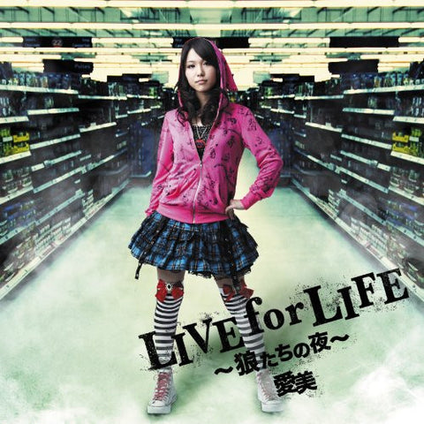 Image for LIVE for LIFE ~Ookamitachi no Yoru~ / Aimi