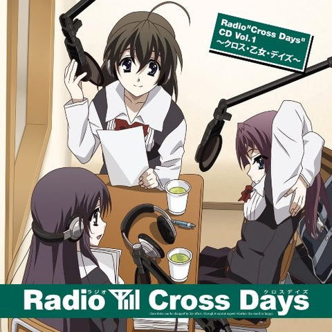 "Radio ""Cross Days"" CD Vol.1 ~Cross Otome Days~"