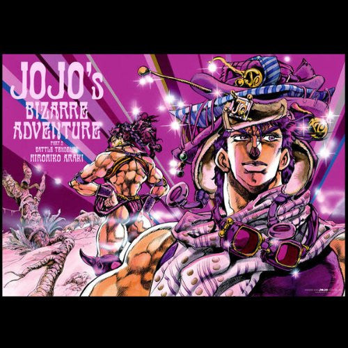 jojo no kimyou na bouken battle tendency joseph joestar cars p