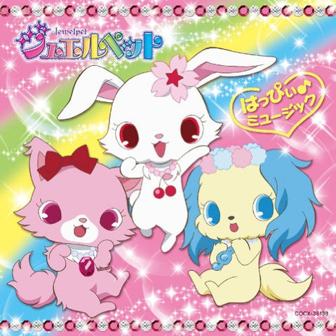 Image for Jewelpet Happy Music