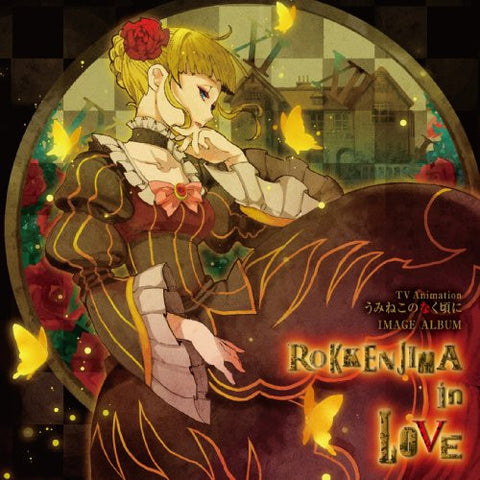 "Image for Umineko no Naku Koro ni Image Album ""ROKKENJIMA in LOVE"""