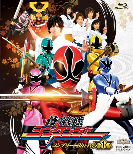 Image 1 for Samurai Sentai Shinkenger Complete Blu-ray Vol.1