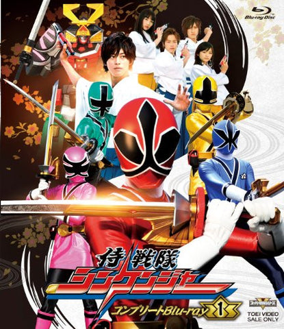 Image for Samurai Sentai Shinkenger Complete Blu-ray Vol.1