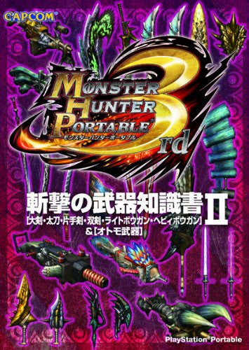 Image 1 for Monster Hunter Portable 3rd Zan Geki No Buki Chishiki Kaki Ii Guidebook