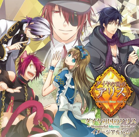 Image for Diamond no Kuni no Alice ~Wonderful Mirror World~ Image Album
