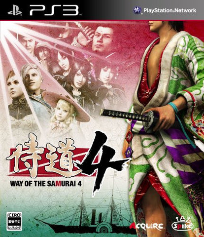 Image for Samurai Dou 4