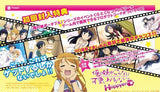 Thumbnail 3 for Ore no Imouto ga Konna ni Kawaii Wake ga nai: Happy End [HD Complete Box]