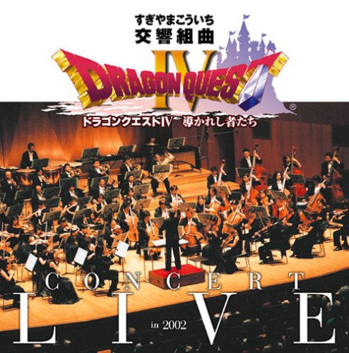 Image 1 for Symphonic Suite Dragon Quest IV: Concert Live in 2002