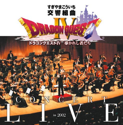 Image for Symphonic Suite Dragon Quest IV: Concert Live in 2002