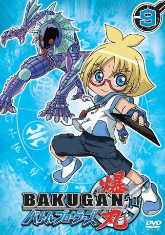 Image for Bakugan Battle Brawlers Vol.9