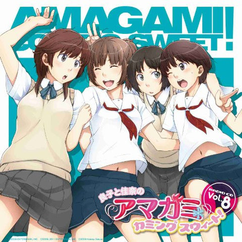 Image for Ryoko to Kana no Amagami Coming Sweet! Vol.8