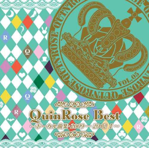 Image 1 for QuinRose Best ~Vocal Music Collection 2009-2012 I~