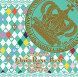 Thumbnail 1 for QuinRose Best ~Vocal Music Collection 2009-2012 I~