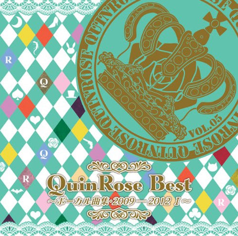 Image for QuinRose Best ~Vocal Music Collection 2009-2012 I~