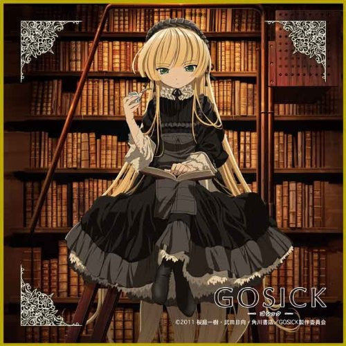 Image 1 for Gosick - Victorica de Blois - Mini Towel (Broccoli)