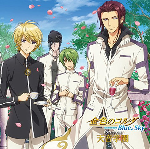 Image for La corda d'oro Blue♪Sky focus on Amane Gakuen
