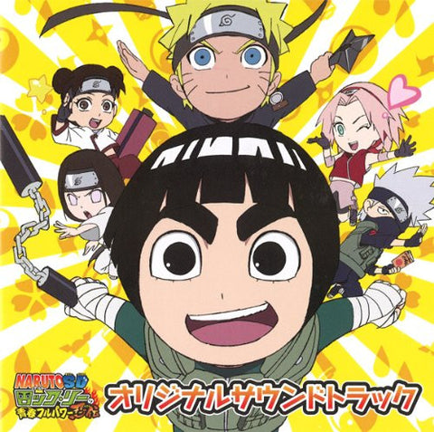Image for NARUTO SD: Rock Lee no Seishun Full Power Ninden Original Soundtrack