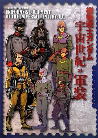 Image for Dengeki Hobby Books Gundam Uniforms & Equipment Of The Universal Century U.C. Encyclopedia Book