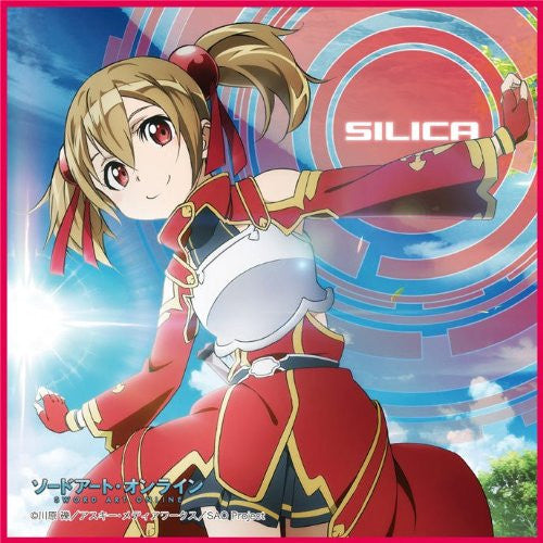 Image 1 for Sword Art Online - Silica - Mini Towel (Broccoli)