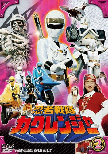 Image 1 for Ninja Sentai Kakuranger Vol.2