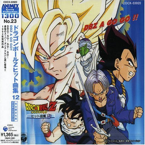 Image for Dragon Ball Z Hit Song Collection 12 ~DBZ A GO GO!!~