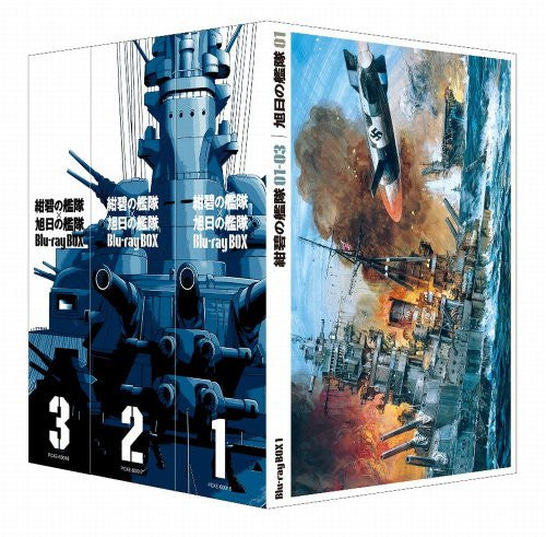 Image 2 for Konpeki No Kantai x Kyokujitsu No Kantai Blu-ray Box 1