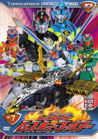 Image for Tomica Hero Rescue Fire Vol.7