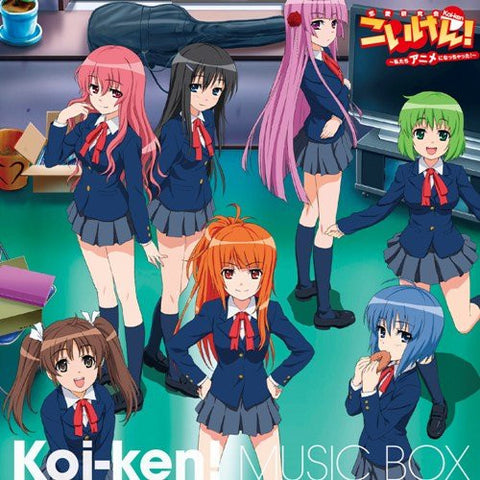 Image for Koi-ken! MUSIC BOX