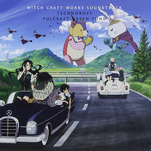 WITCH CRAFT WORKS SOUNDTRACK